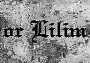 orLilim( オアリリム)