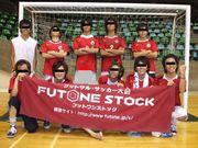 FC.しーぐみ