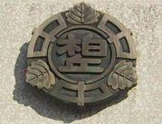 札幌市立柏丘中学校