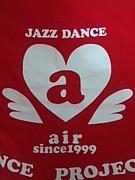 air*12th