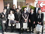 木高地学部卒業生