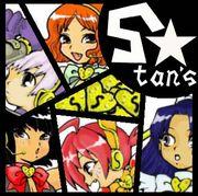 愛の戦士S★tan`s!!