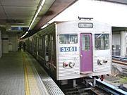 大阪市地下鉄30系