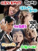SMAP☆LIVE LOVE's Hands