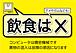東北電子 WEB+DTP=MC!!(・∀・)