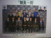 堺市立第2商業高等学校