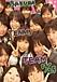 09卒佐倉高校女子硬式テニス部
