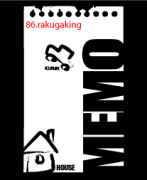 MEMO帳(用紙)
