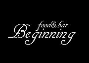 FOOD&BAR BEGINNING