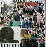 金沢高校4組(80〜81年生まれ)