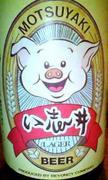 い志井(新宿ホルモン)