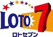 ロト7‐LOTO7‐宝くじ▼