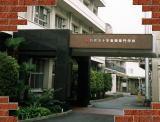 前橋赤十字看護専門学校