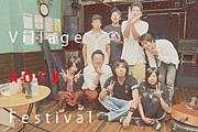 Village ROCK Festival