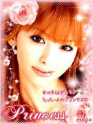 姫OL♡♥