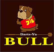 武瑠屋 (DARTS-YA BULL)