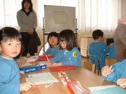 みどり幼稚園(郡山)