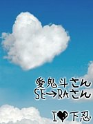 下忍大好き(*/∇\*)