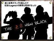 ★THE 東京 HIGH BLACK★
