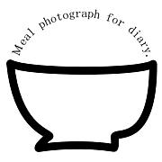 [MPFD]食べもの写真のある日記