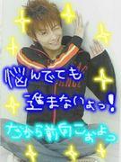 Teppei&Tsuyoshi LOVE同盟☆
