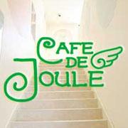 メイドカフェ? Cafe de Joule