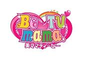 美ママTV