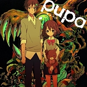 pupa ピューパ (アニメ版)