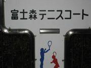 七中 テニス部(OBOGサークル)