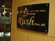 ThreeDArea RushTon80