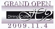 Dining Cafe H2