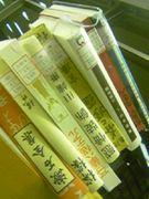 短編小説の小径     一期一会篇