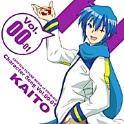 芸の幅に定評のあるKAITO