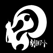 劇団アート KOBE