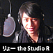 りょー the Studio R