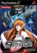 beatmania IIDX CS style
