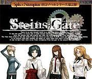 Steins;Gateアニメ版コミュ