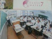 甲南3−7塚ちゃんクラス