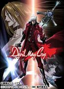 「Devil May Cry」 Fan