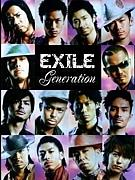 EXILE☆CHYAMED