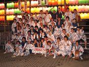 京阪神大学連☆阿波踊り