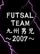 FUTSALTEAM【九州男児】