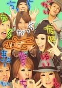 ◇◆WE-love-アロエ族◆◇