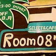Room 087 (cafe Ohana)