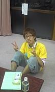 Fumihito Kusumoto FANCLUB!!!
