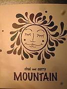 岡山のAsian Cafe <MOUNTAIN>
