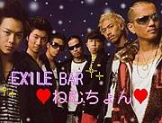 ☆EXILE BAR ねむちょん☆