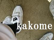 KAKOME