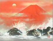 浜田泰介 日本画家