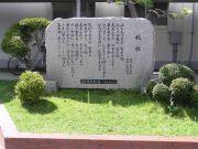 横浜市立泉が丘中学校